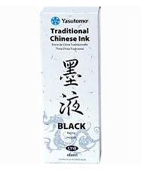 Yasutomo Traditional Chinese Black Ink